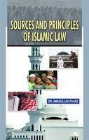 Sources and Principles of Islamic Law: Book by Dr. Amanullah Fahad