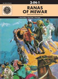 Ranas of Mewar (10014): Book by Anant Pai