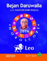 Your Complete Forecast 2016 Horoscope: Leo (English) (Paperback): Book by Bejan Daruwalla
