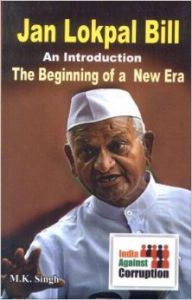 Jan lokpal bill an introduction the beginning of a new era (English): Book by                                                       M.K. Singh , a widely acclaimed name received his all higher qualifications in Political Science from Delhi University and did authorship for so many books on the same subject. He worked in capacity of Regional Resident Manager for Ethiopic University as professor of Political Science but reli... View More                                                                                                    M.K. Singh , a widely acclaimed name received his all higher qualifications in Political Science from Delhi University and did authorship for so many books on the same subject. He worked in capacity of Regional Resident Manager for Ethiopic University as professor of Political Science but relinquished.