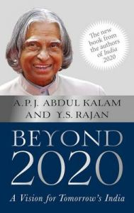 Beyond 2020 : A Vision for Tomorrows India (English) (Hardcover): Book by A. P. J. Abdul Kalam, Yagnaswami Sundara Rajan