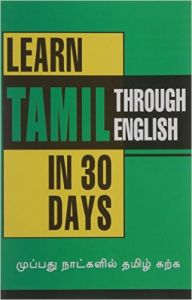Learn Tamil in 30 Days Through: Book by Krishna Gopal Vikal