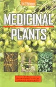 Medicinal Plants (2 Vols.): Book by Vibha Manisha