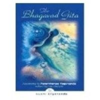 The Bhagavad Gita : According to Paramhansa Yogananda (English) (Paperback): Book by Swami Kriyananda