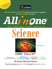 All in One Science CBSE Class 10th Term - 1 (English) 2nd Edition