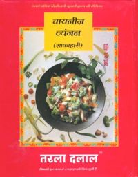 Chinese Cooking (Hindi): Book by Tarla Dalal