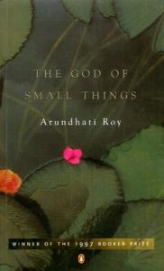 The God of Small Things (English) (Paperback): Book by Arundhati Roy