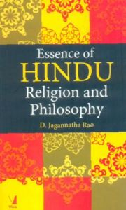 Essence of Hindu Religion and Philosophy (English)