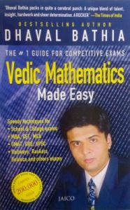 VEDIC MATHEMATICS MADE EASY (English) (Paperback): Book by Dhaval Bathia