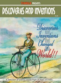 Discoveries and Inventions (English) (Paperback): Book by Luis Fernandes