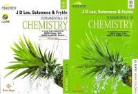 Fundamentals of Chemistry: A must have resources for CBSE Class 12th, AIEE & AIPMT Exams (Practice Book) (With CD) (Free Supplement Book) (With CD): Book by J D Lee, Solomons & Fryhle