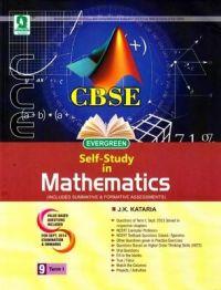 Evergreen CBSE Self Study in Mathematics (Includes Summative