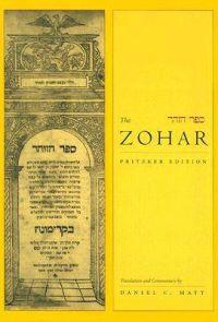 The Zohar: Vol one