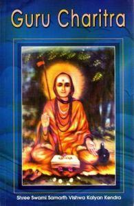 Guru Charitra: Book by Shree Swami Samarth Vishwa Kalyan Kendra