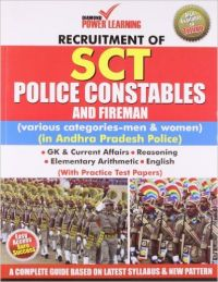 SCT Police Constables And Fireman (Andrapradesh Police) English (English) (Paperback): Book by Dr. Prerana Badoni