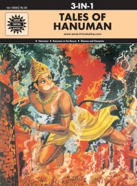 Tales Of Hanuman (10006): Book by Pai Anant