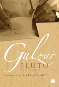 Pluto Poems (English) (Paperback): Book by Gulzar