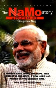 The Namo Story: A Political Life: Book by Kingshuk Nag