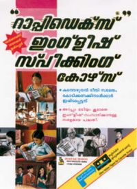 Rapidex English for Malayalam Speakers: Book by R. K. Gupta
