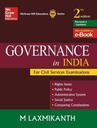 Governance in India for Civil Services Examinations (English) 2nd Edition (Paperback): Book by M. Laxmikanth