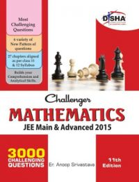 Challenger Mathematics for JEE Main & Advanced (11th edition) (English): Book by Anoop Srivastava