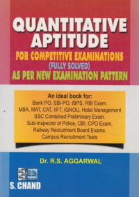 Quantitative Aptitude For Competitive Examinations (English) 7th Edition (Paperback): Book by R. S. Aggarwal