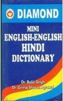 Diamond Mini English English Hindi (Dictionery) English(PB): Book by Baljit Singh