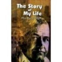 THE STORY OF MY LIFE (English): Book by BHAI PARMANAND