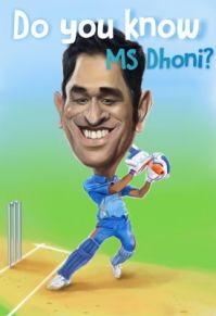 Do You Know MS Dhoni? (English) (Paperback)