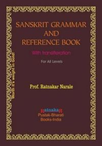 Sanskrit Grammar and Reference Book: Book by Ratnakar Narale