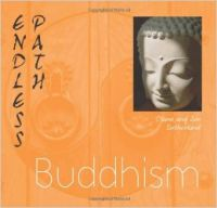 ENDLESS PATH BUDDHISM (English) (Paperback): Book by Diane Sutherland
