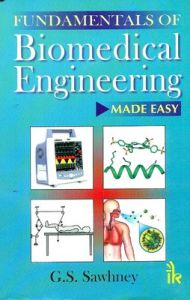 Fundamentals of Biomedical Engineering Made-Easy (English) 1st Edition: Book by G S Sawhney