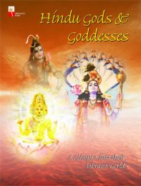 Hindu Gods and Goddesses: A Glimpse into Their Vibrant World: Book by Prem P. Bhalla