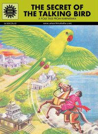 The Secret Of The Talking Bird (809): Book by Subba Rao