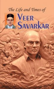 The Life and Times of Veer Savarkar (English) (Hardcover): Book by A.K. Gandhi