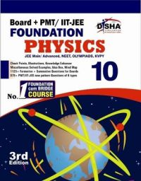 New pattern Class 10 Board + PMT/ IIT-JEE Foundation PHYSICS 3rd edition: Book by Disha Experts