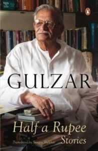 Half a Rupee Stories (English) (Paperback): Book by Gulzar