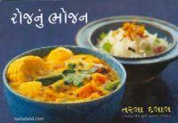 Roz Ka khana (Gujarati): Book by Tarla Dalal