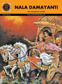 Nala Damayanti (507): Book by Abid Surti