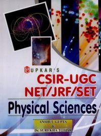 CSIR-UGC NET/JRF/SET Physical Sciences: Book by Anshul Gupta & Dr. Surekha Tomar