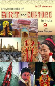 Encyclopaedia of Art And Culture In India (Rajasthan) 9Th Volume: Book by Ed.Gopal Bhargava