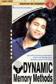 Dynamic Memory Methods  (E) English(PB): Book by Biswarup Roy Chowdhury