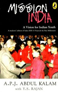Mission India: A Vision For Indian Youth (English) (Paperback): Book by Abdul A.P.J. Kalam