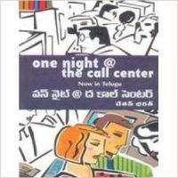 One Night @ Call Center (Paperback): Book by Chetan Bhagat
