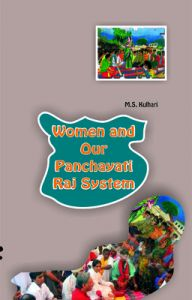 Women and our Panchayati Raj System (English): Book by                                                       M S Kulhari  (Born 1967), is the Research Department of Political Science, College from Rajasthan University. Currently he is heading a major research project of the Ministry of Panchayati Raj. He was Research Award of the U.G. Commission for his exemplary contribution to the field of decentra... View More                                                                                                    M S Kulhari  (Born 1967), is the Research Department of Political Science, College from Rajasthan University. Currently he is heading a major research project of the Ministry of Panchayati Raj. He was Research Award of the U.G. Commission for his exemplary contribution to the field of decentralised governance.   He is always praisd for this unique writings are unique and very effective, for which he is praised. This book is also proved to be excellent and effective.