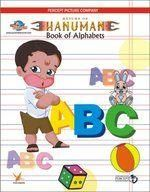 Hanuman Book Of Alphabets English(PB)