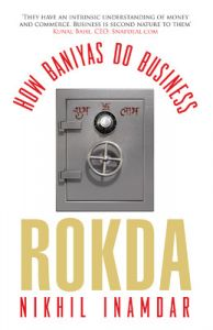 Rokda-Bpb (English) (Paperback): Book by Nikhil Inamdar