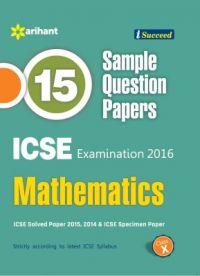 bece 2014 mathematics questions