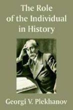 Plekhanov-Georgi-V--The-Role-Of-The-Individual-In-History-