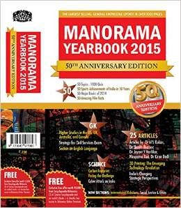 Manorama Yearbook 2015
